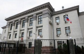 Требования посольств